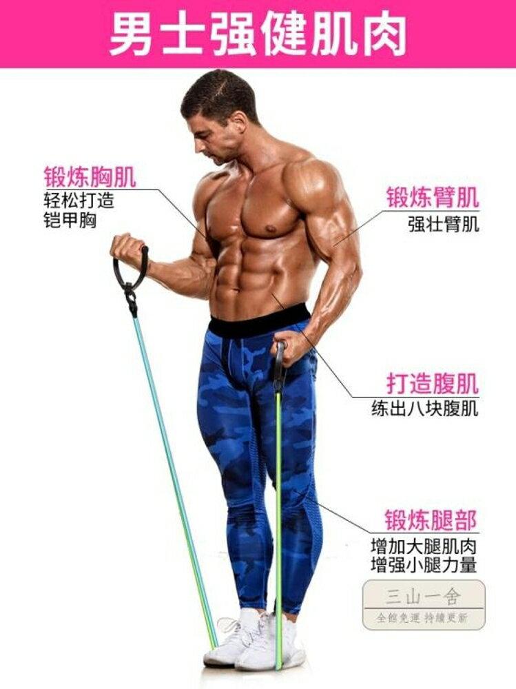 拉力器 拉力繩女健身器材家用男力量訓練阻力乳膠彈力帶腳蹬拉力器彈力繩-三山一舍【99購物節】