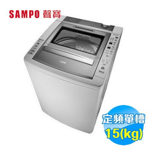 聲寶SAMPO13kg好取式定頻洗衣機ES-E13B【送標準安裝】