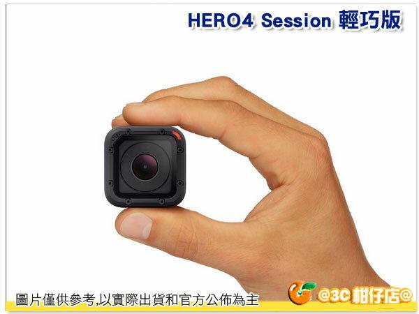 送32G GOPRO HERO4 Session 輕巧版 運動攝影機 公司貨