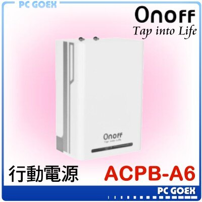 OnOff ACPB-A6 Smart 8000mAh 智慧行動電源 ☆pcgoex 軒揚☆