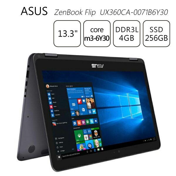 【送筆電包+滑鼠】礦石灰~ASUS ZenBook UX360CA-0071B6Y30 4G 256G 13.3吋筆電