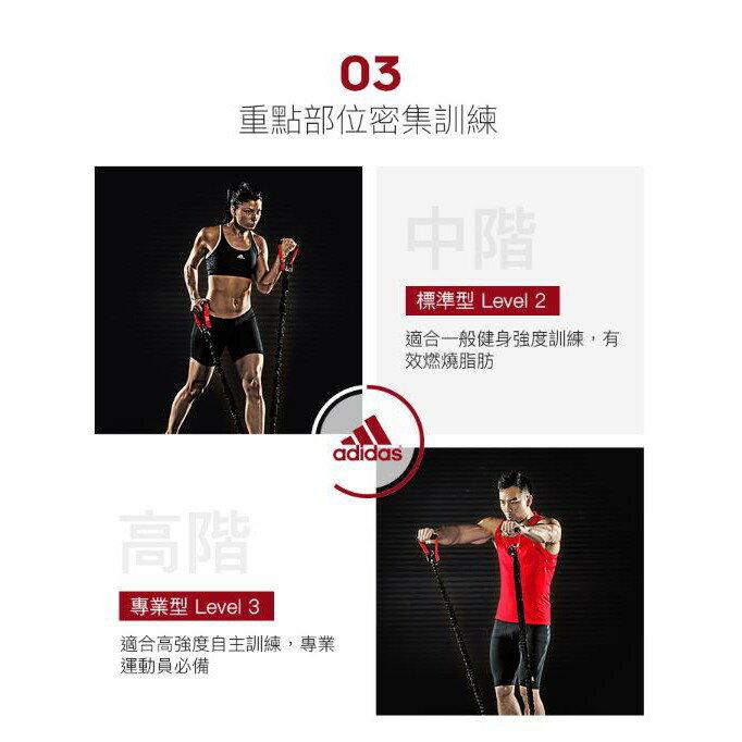 【Adidas愛迪達】中階訓練彈力繩 (ADTB-10602) 5