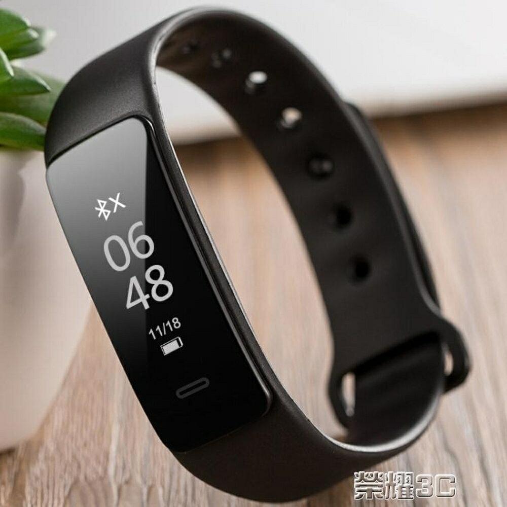 免運 智慧手環 大顯DX300智慧運動手環律記計步睡眠監測防水男女手錶