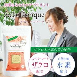 日本 純天然 極美水素珊瑚膠囊 24h至48h持續釋放氫及成人女性所需微量元素