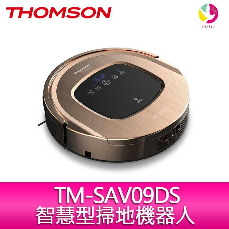 ★下單最高16倍點數送★  分期0利率 THOMSON 湯姆笙 智慧型掃地機器人 TM-SAV09DS(神腦代理 全省售後服務)