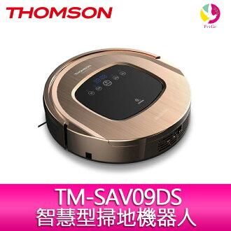 THOMSON 湯姆笙 智慧型掃地機器人 TM-SAV09DS(神腦代理 全省售後服務)