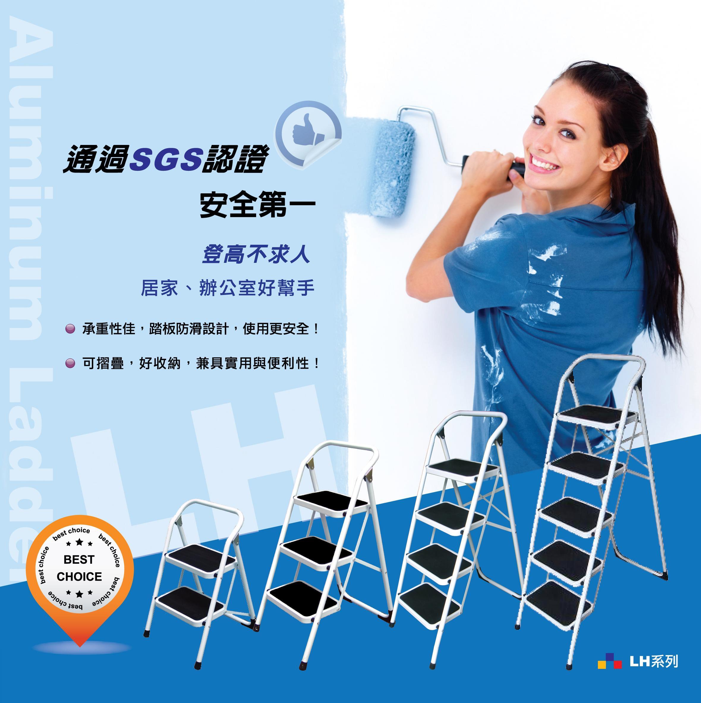 【銳冠】LH-05鐵梯  大踏板5階工作梯 扶手梯 折疊梯