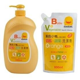黃色小鴨 奶瓶蔬果洗潔劑 奶瓶清潔液1000ml 補充包800m