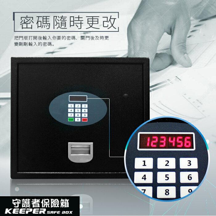 【守護者保險箱】保險櫃 保管箱 保險箱 符合CE認證規範 上掀型保險箱 筆電 A4紙可放入 收納箱 金庫 1541-D