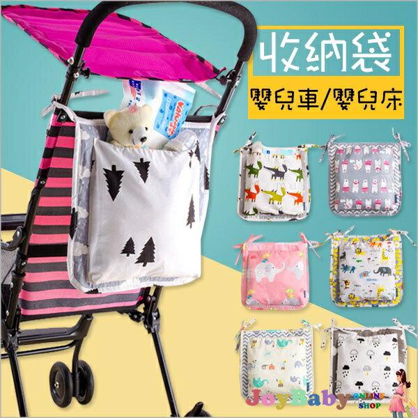 嬰兒推車掛袋 手推車置物袋 嬰兒用品收納包 防水收納袋 尿布袋掛袋【JoyBaby】