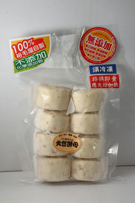 無糖玄米饅頭