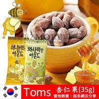 蜂蜜 芥末 杏仁 隨身包 堅果 韓國杏仁果