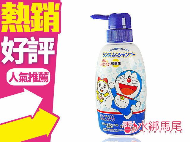 日本 萬代 哆啦A夢 造型 兒童洗髮精 300ML 清新花香 小叮噹?香水綁馬尾?