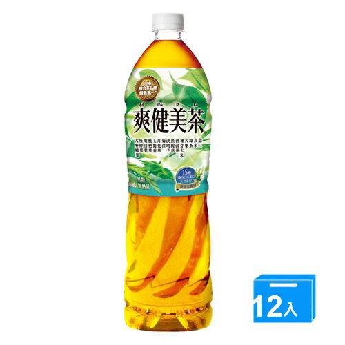 可口可樂爽健美茶1250ml*12入 / 箱【愛買】 - 限時優惠好康折扣