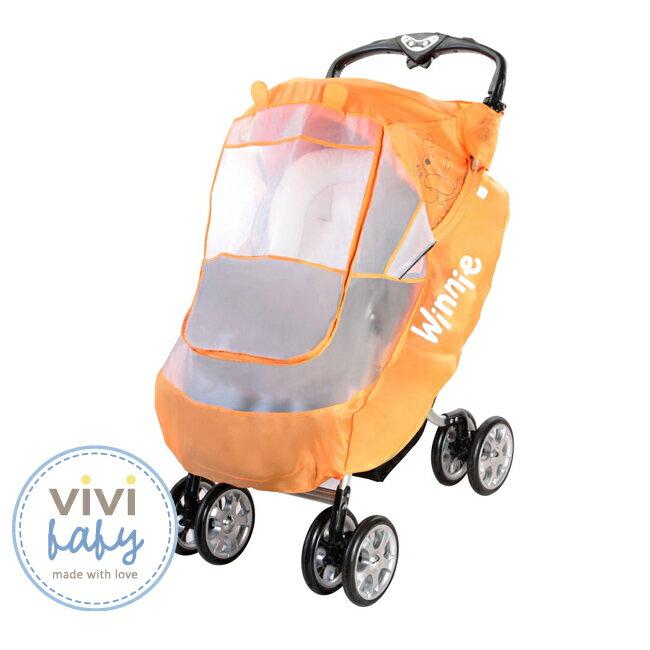 ViViBaby - Disney迪士尼小熊維尼防風/防雨罩 (黃) 1