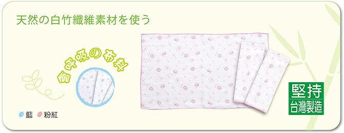 Simba小獅王辛巴 - 白竹纖紗布澡巾 (2入) 1
