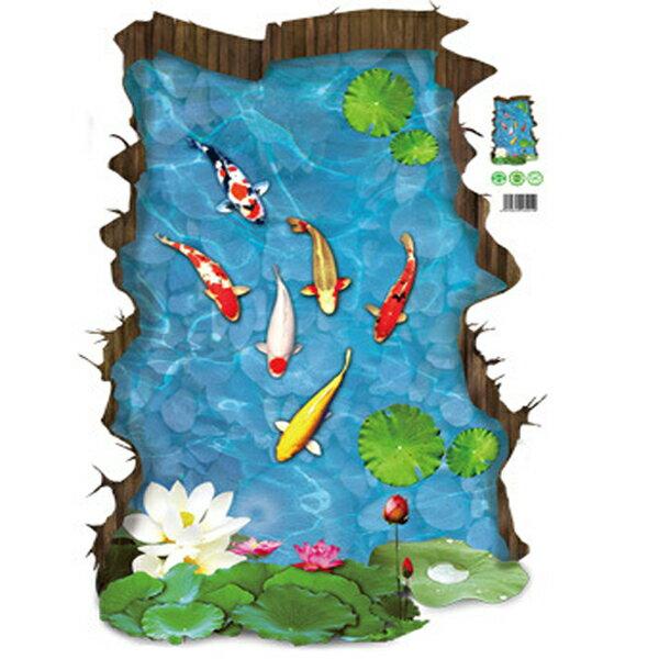 BO雜貨【YV3494-1】新款3D創意可重覆貼壁貼牆貼背景貼時尚組合壁貼3D錦鯉魚荷花HX9219