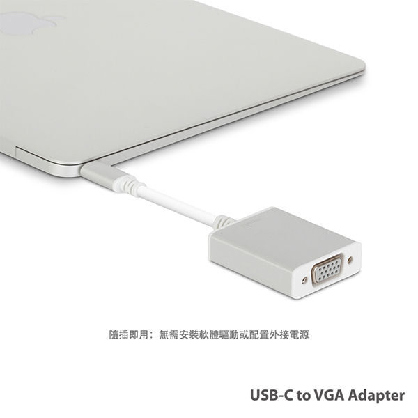Moshi USB-C to VGA 轉接線(適用新版MacBook Pro) 3
