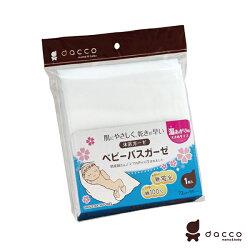 Osaki Dacco 寶寶紗布浴巾 (沐浴後)