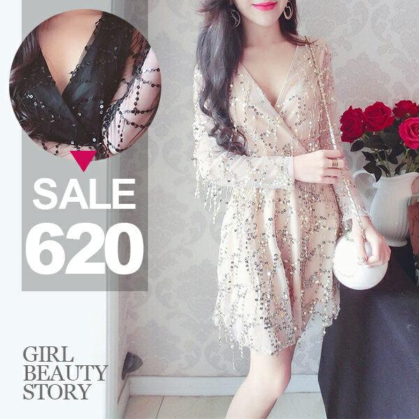 SISI【D8040】Shiny性感夜店交叉低胸V領縮腰曲線流蘇亮片連身裙洋裝