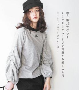 日本必買女裝e-zakka褶皺長袖女士上衣-免運代購