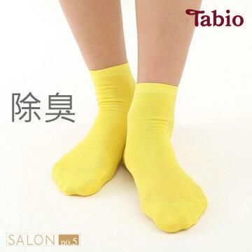 【靴下屋Tabio】百搭薄款平紋除臭短襪日本職人手做