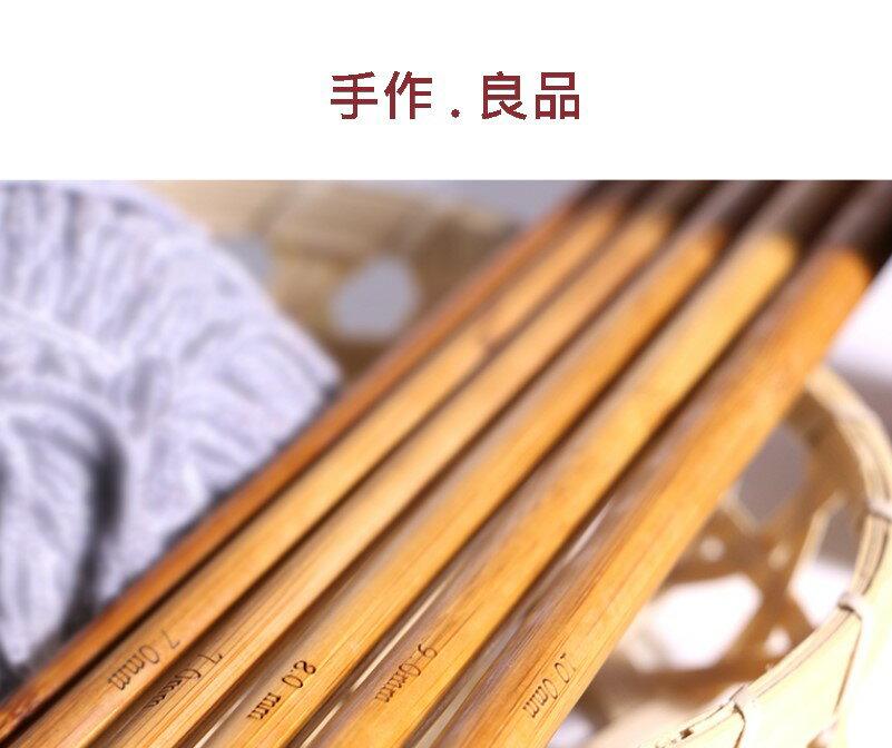 長棒針單頭 打毛線工具 長36公分 2.0mm - 4.0mm 竹棒針  木質長針 鉤針 毛衣針織針 4