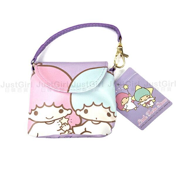 三麗鷗 雙子星 小包包 手提包 零錢包 皮質 配件 正版日本進口 JustGirl