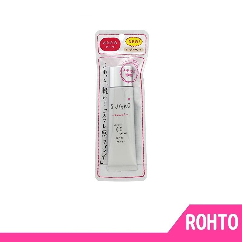 日本 樂敦 SUGAO AirFit CC 薄霧慕絲質地 CC霜 素顏霜 (明亮/自然膚色)【RH shop】日本代購