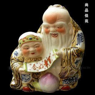 百年好合 陶瓷器雕塑工藝品擺件 婚慶新房裝飾擺設 結婚創意禮品