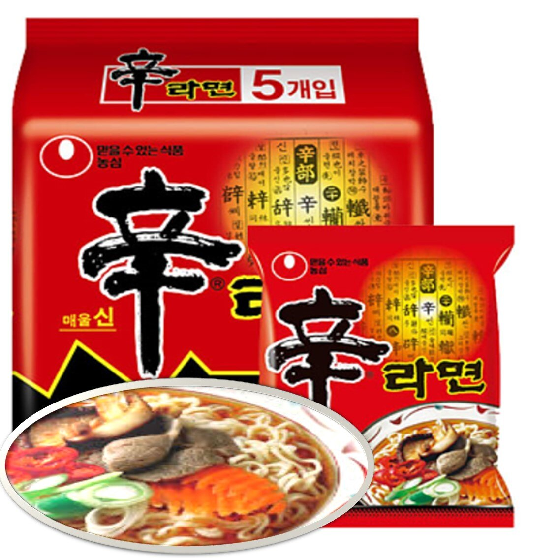 韓國農心辛拉麵泡麵 1包【樂活生活館】
