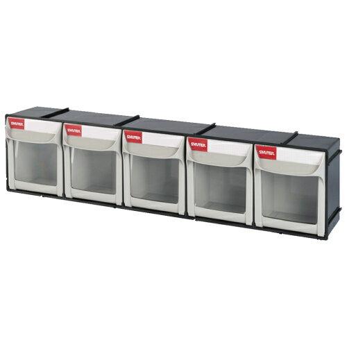 西瓜籽 樹德 FO-605 黑色 快取分類盒 收納盒/分類盒/零件盒/盒子/五金/螺絲