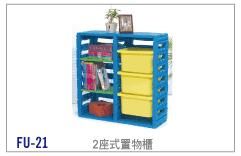 【兒童家具】雙排組合櫃-大抽屜