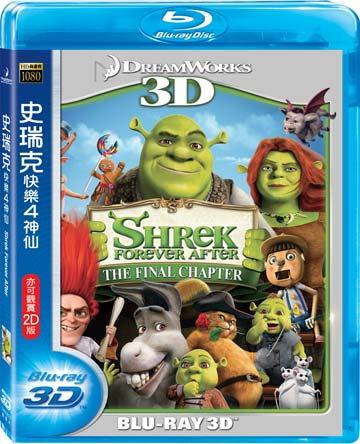 史瑞克快樂4神仙 3D+2D藍光雙碟版 BD