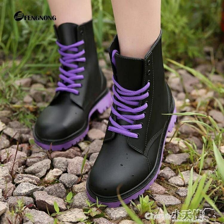 防水靴 雨鞋時尚流行PVC防滑防水低筒雨靴 加厚耐磨女士馬丁水鞋膠鞋 領券下定更優惠