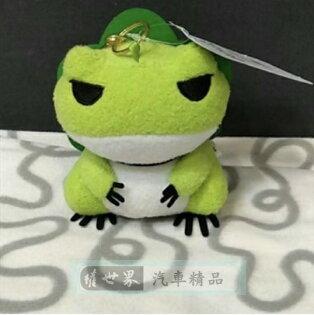 權世界@汽車用品旅行青蛙6.5吋玩偶鑰匙圈鑰匙圈吊飾包包吊飾HD-205
