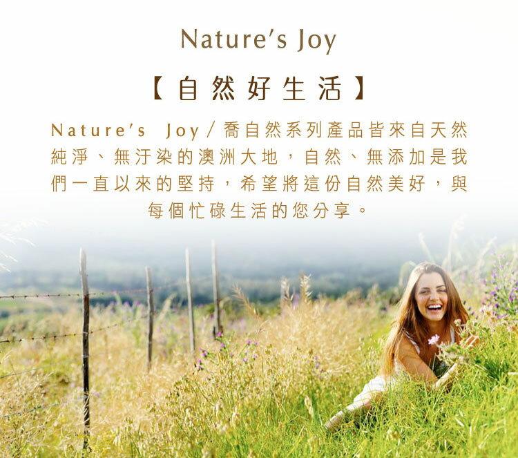 Nature's Joy 木瓜精華修護護唇膏10ml / 幼童可用 / 天然無毒 / 澳洲 / 不含化學成分 2