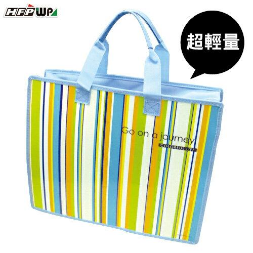 HFPWP 輕盈公事包附防震袋 繽紛配本色  環保無毒 PC3932~A  個