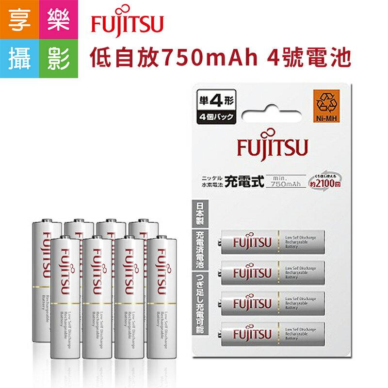 [享樂攝影]Fujitsu富士通 低自放 750mAh 4號電池/AAA電池 充電電池 4號 HR-3UTC 《2顆入賣場》