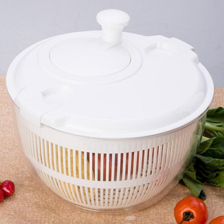 甩幹機 大號蔬果蔬菜離水器水果脫水器甩干沙拉離水機色拉脫水篩慮水籃子【概念3C】