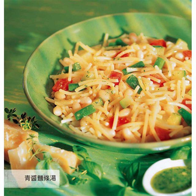 輕蔬食:500道四季皆宜的健康輕盈料理 2