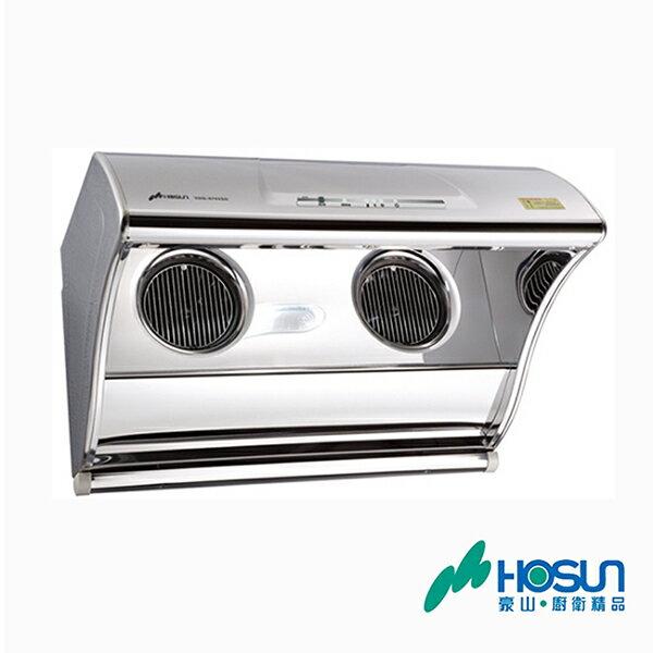 豪山 熱電流自動除油排油煙機(90CM) VDQ-9705SH