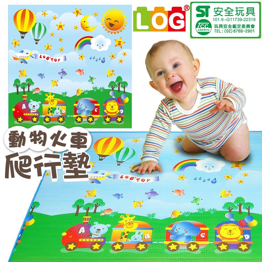 【LOG 樂格】環保幼兒遊戲爬行墊2CM -動物火車(120x180cm) (買就送-樂格 玩具地墊潔菌液250ml,價值299)