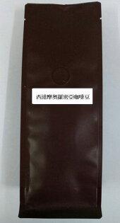 鏡感樂活市集:肯啃咖啡西達摩奧羅密亞咖啡豆227g包(半磅)