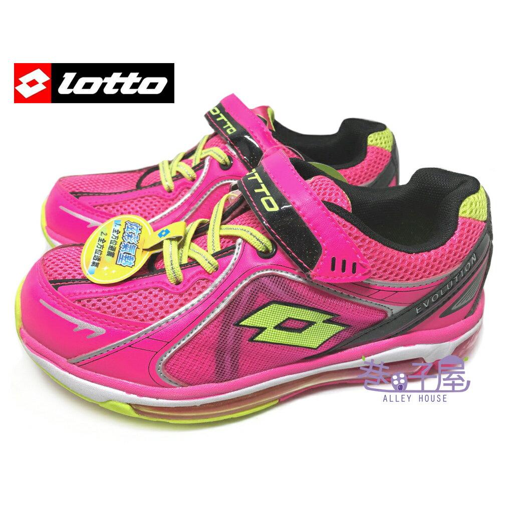 【巷子屋】義大利第一品牌-LOTTO 女童炫彩全氣墊運動慢跑鞋 [2253] 桃粉 超值價$498