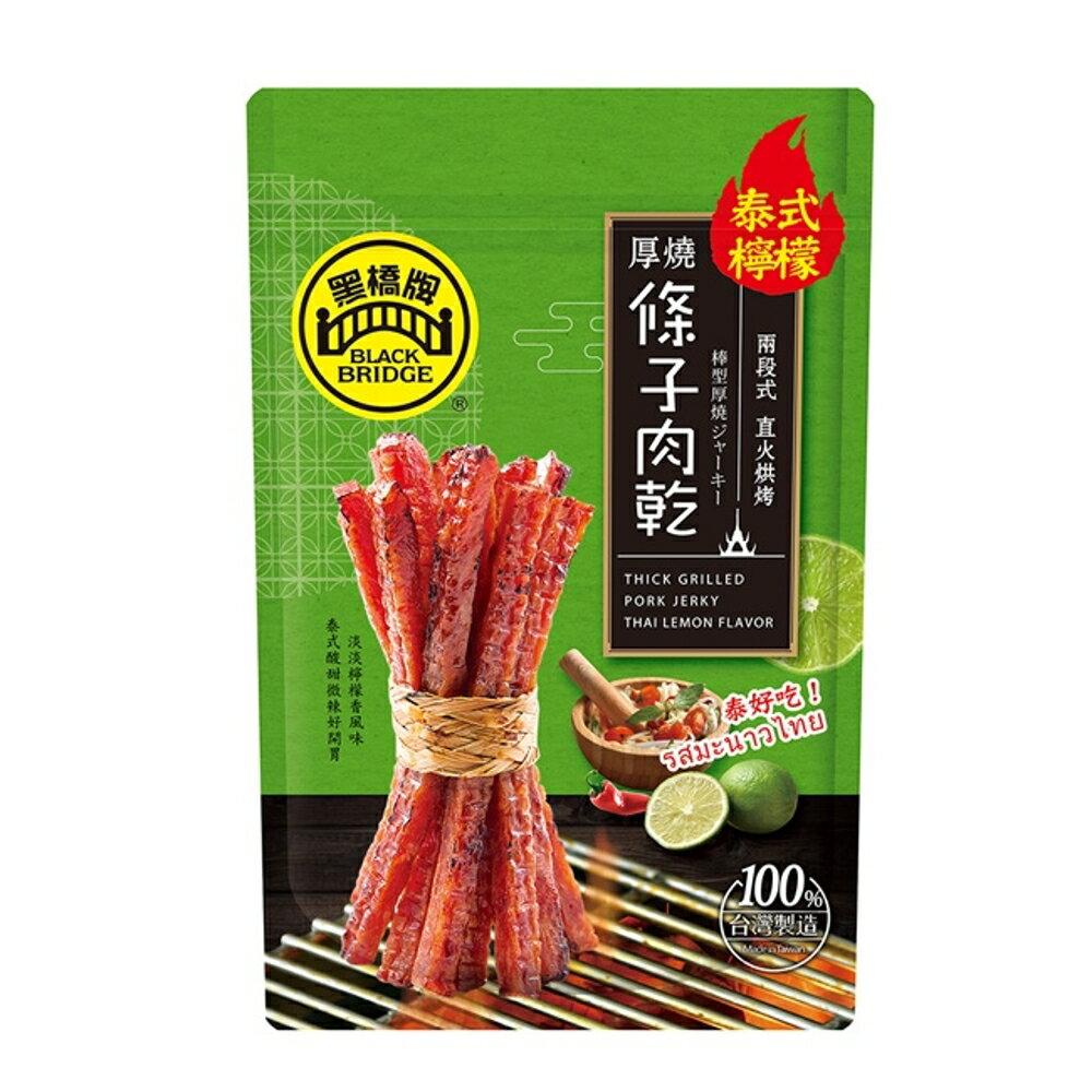 【黑橋牌】泰式檸檬厚燒條子肉乾 新裝上市! 1