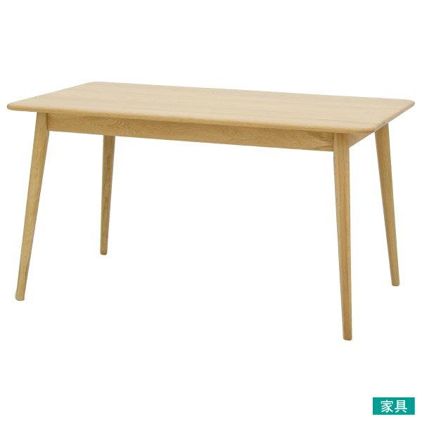 ◎橡木餐桌RATTAN140NANITORI宜得利家居