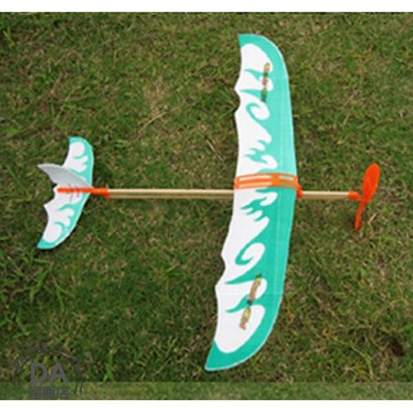 《DA量販店》DIY 創意 生活 親子 手作 飛機 雷鳥 模型 顏色隨機(V50-0395)