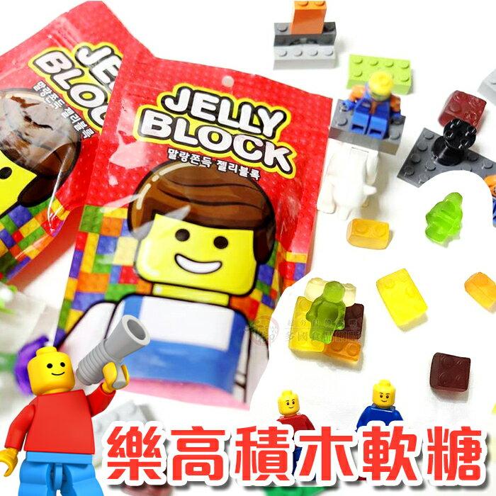 韓國樂高LEGO積木軟糖69g 五種水果口味一次滿足 [KR8809355]千御國際