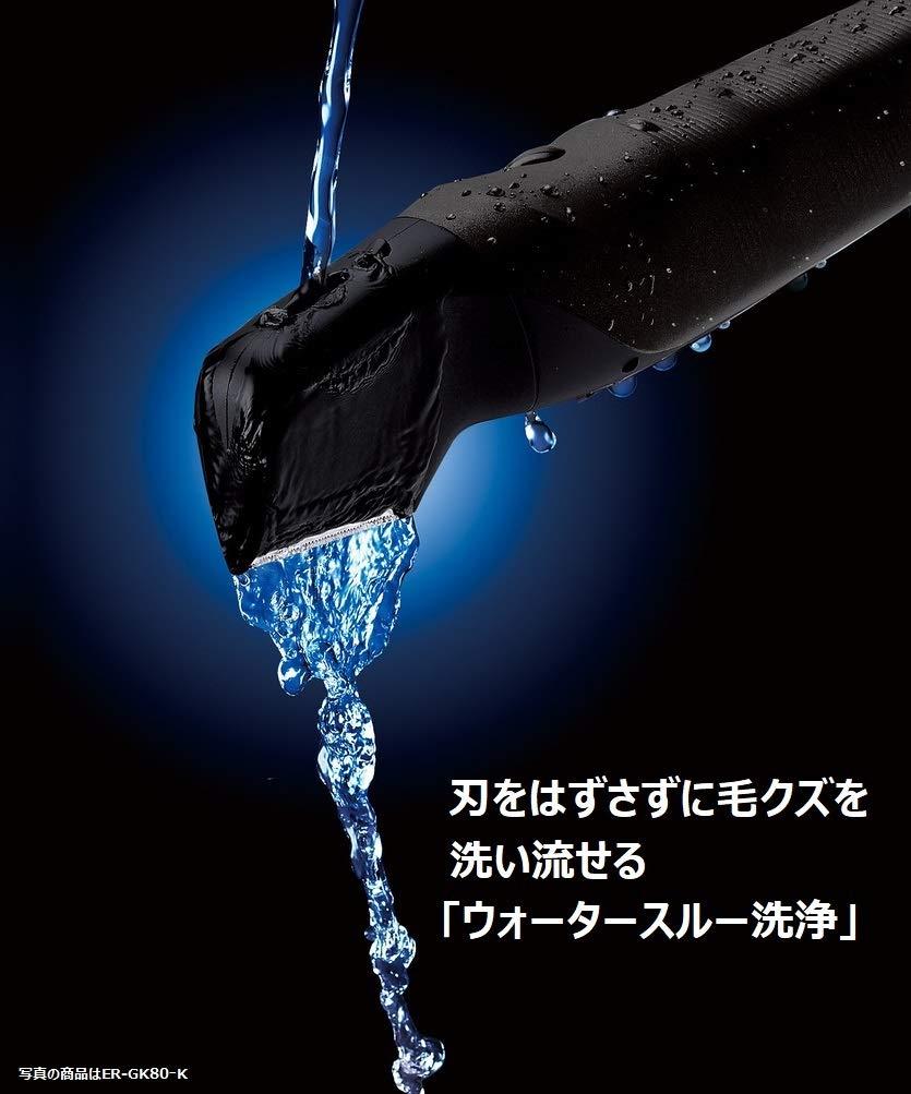 日本公司貨 國際牌 PANASONIC【ER-GK71】除毛刀 毛髮修剪 體毛 水洗 美體修容刀 2